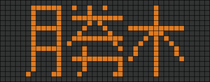 Alpha pattern #33942