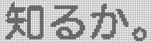 Alpha pattern #36241