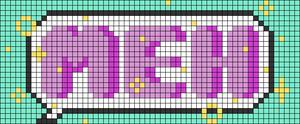 Alpha pattern #41332