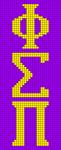Alpha pattern #41741