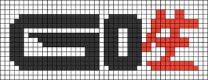 Alpha pattern #42643