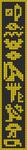 Alpha pattern #42655