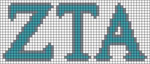 Alpha pattern #43021
