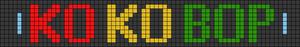 Alpha pattern #43491