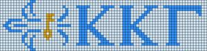 Alpha pattern #45032