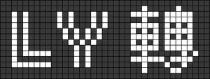 Alpha pattern #47886