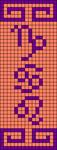 Alpha pattern #52228