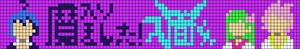 Alpha pattern #53761
