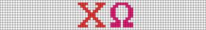 Alpha pattern #54482