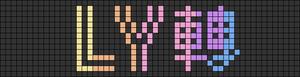 Alpha pattern #57084