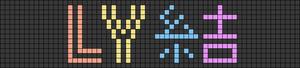 Alpha pattern #57327