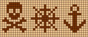 Alpha pattern #58637