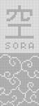 Alpha pattern #60161