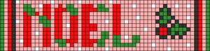 Alpha pattern #60364