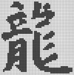 Alpha pattern #64095