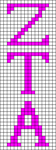 Alpha pattern #64841