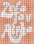 Alpha pattern #65175