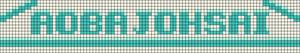 Alpha pattern #65393
