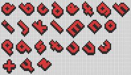 Alpha pattern #69352