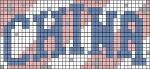 Alpha pattern #76274