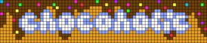 Alpha pattern #78642