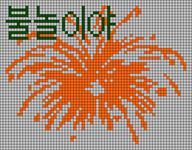 Alpha pattern #79816