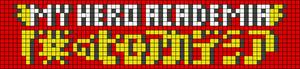 Alpha pattern #81718