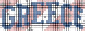 Alpha pattern #83676