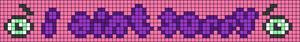 Alpha pattern #83732
