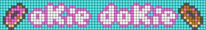 Alpha pattern #83782