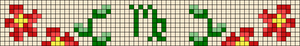 Alpha pattern #84442