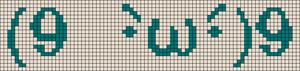Alpha pattern #87544