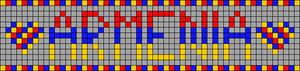 Alpha pattern #89155