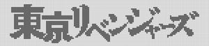 Alpha pattern #91693
