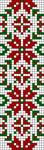 Alpha pattern #91772