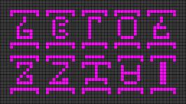 Alpha pattern #92173