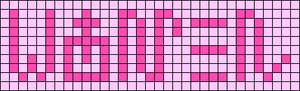 Alpha pattern #94941
