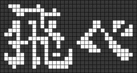 Alpha pattern #95502