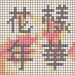 Alpha pattern #96700