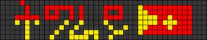 Alpha pattern #97131