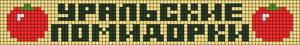 Alpha pattern #97618