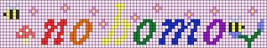 Alpha pattern #98105