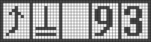 Alpha pattern #99452