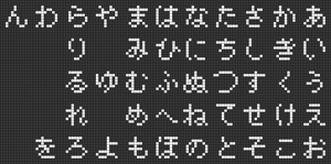 Alpha pattern #100938