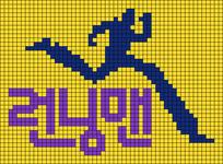 Alpha pattern #101718