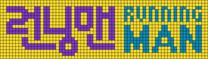 Alpha pattern #101719