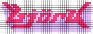 Alpha pattern #102932