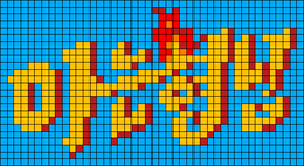 Alpha pattern #103238