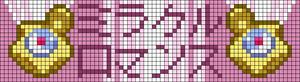 Alpha pattern #105057
