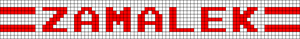 Alpha pattern #107445